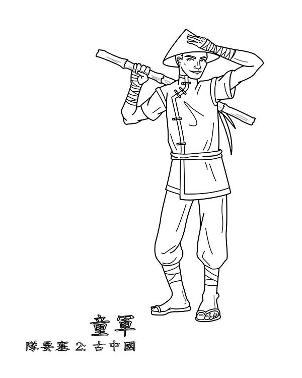 coloring pages ancient chinese houses - photo#33