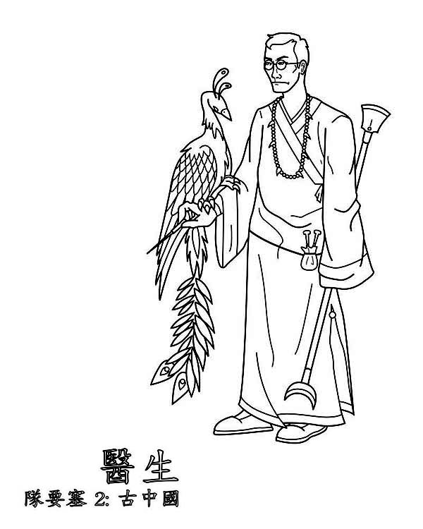 coloring pages ancient chinese houses - photo#20