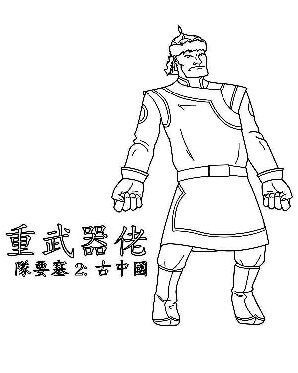 An Ancient China Typical Soldier Coloring Page
