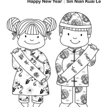 Celebrating Chinese New Year from Ancient China Coloring Page