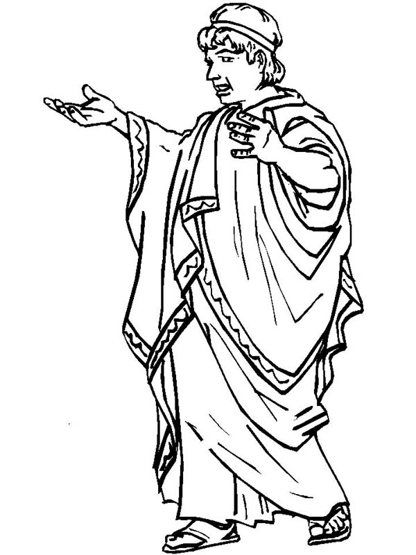 A Typical Ancient Rome Senate Figure