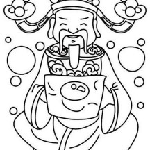 A Happy Chinese God in Chinese Symbols Coloring Page
