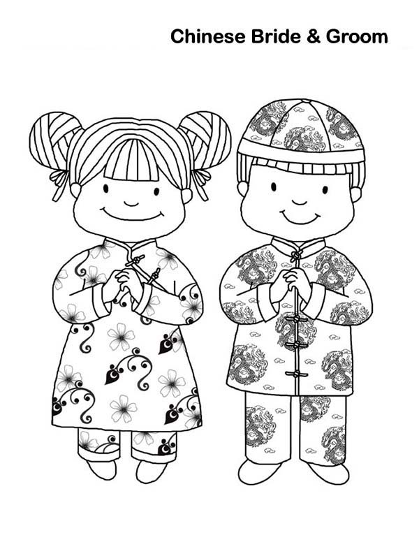 Chinese Couple Bride and Groom in Chinese Symbols Coloring Page