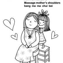 Chinese Mothers Day in Chinese Symbols Coloring Page