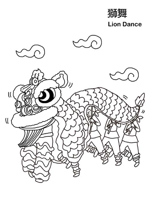 Chinese New Year Lion Dance In Chinese Symbols Coloring Page Netart