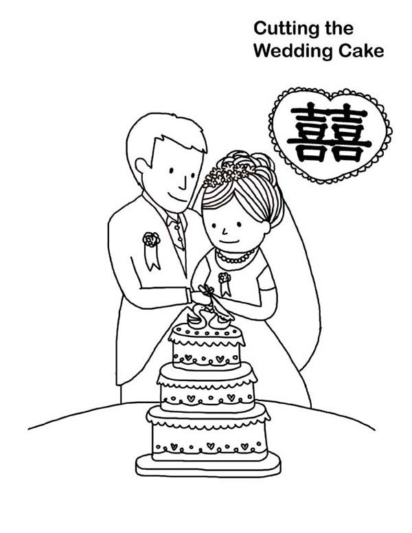 Chinese Wedding Couple Cutting the Wedding Cake in Chinese Symbols Coloring Page