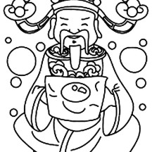 God of Prosperity in Chinese Symbols Coloring Page