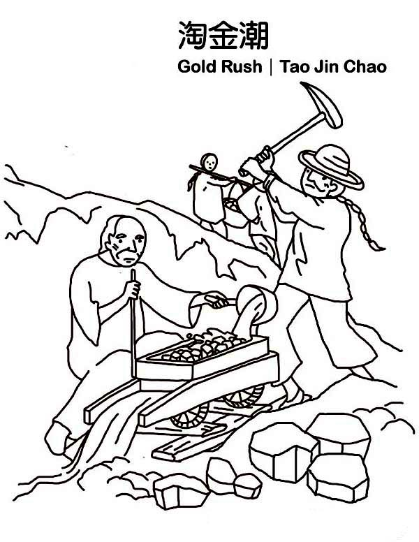 Gold Rush in Chinese Symbols Coloring Page